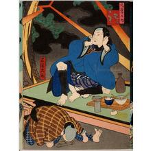 Utagawa Yoshitaki: 「五常の内 礼」「石榴武助」 - Ritsumeikan University