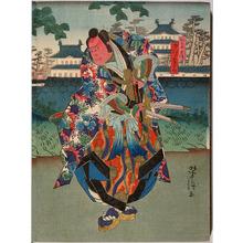 Utagawa Yoshitaki: 「佐藤正清 中むら雀右衛門」 - Ritsumeikan University