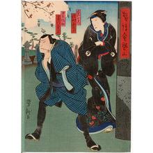 Utagawa Yoshitaki: 「契情会稽山」「後家おまつ 沢村国太郎」「中間伝助 実川菊蔵」 - Ritsumeikan University