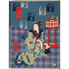 Utagawa Yoshitaki: 「四」「嫁おさん 沢村国太郎」 - Ritsumeikan University