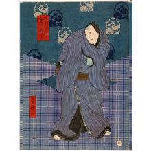 Utagawa Yoshitaki: 「五」「手代茂兵衛 実川額十郎」 - Ritsumeikan University