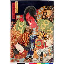 Toyohara Kunichika: 「無官太夫敦盛 岩井紫若」 - Ritsumeikan University