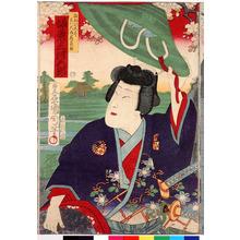 Toyohara Kunichika: 「白ぬひ大尽実ハ大友若菜姫 坂東三津五郎」 - Ritsumeikan University
