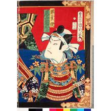 Toyohara Kunichika: 「源義経 尾上菊五郎」 - Ritsumeikan University