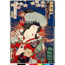 Toyohara Kunichika: 「小町姫 坂東三津五郎」 - Ritsumeikan University