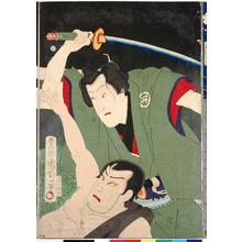 Toyohara Kunichika: - Ritsumeikan University
