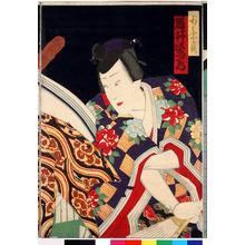 Toyohara Kunichika: 「少々宗貞 岩井紫若」 - Ritsumeikan University