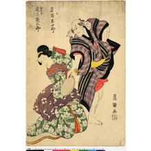 Utagawa Toyokuni I: 「かさね 岩井半四郎」「金五郎 尾上栄三郎」 - Ritsumeikan University