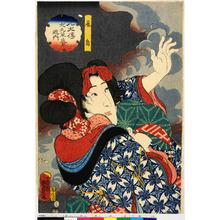 Utagawa Kunisada II: 「飛鳥」「八犬伝犬之草紙廼内」 - Ritsumeikan University
