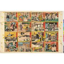 Kano Shugen Sadanobu: - Ritsumeikan University