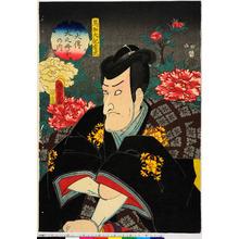 二代歌川国貞: 「馬加大記常武」「八犬伝犬之冊子の内」 - 立命館大学