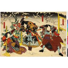 Utagawa Kunisada: 「良峯ノ宗貞」「大伴黒主」「安貞妻墨染」 - Ritsumeikan University
