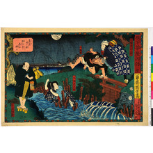 Utagawa Kuniyoshi: 「殿下茶屋仇討 七」 - Ritsumeikan University