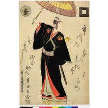 Utagawa Toyokuni I: - Ritsumeikan University