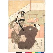 Kitagawa Hidemaro: 「源蔵 坂東重太郎」「となミ 藤川花友」 - Ritsumeikan University