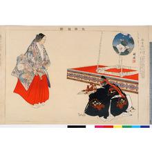 Tsukioka Kogyo: 「能楽図絵」「楊貴妃」 - Ritsumeikan University