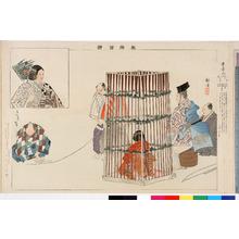 Tsukioka Kogyo: 「能楽図絵」「雲雀山」 - Ritsumeikan University