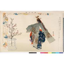 Tsukioka Kogyo: 「能楽図絵」「胡蝶」 - Ritsumeikan University