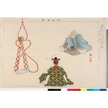 Tsukioka Kogyo: 「能楽図絵」「天鼓」 - Ritsumeikan University