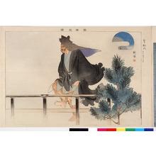 Tsukioka Kogyo: 「能楽図絵」「狂言 釣狐」 - Ritsumeikan University