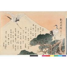 Tsukioka Kogyo: 「能楽図絵」「後編下目録」 - Ritsumeikan University