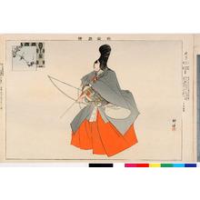 Tsukioka Kogyo: 「能楽図絵」「花月」 - Ritsumeikan University