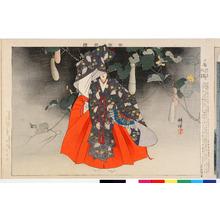 Tsukioka Kogyo: 「能楽図絵」「夕顔」 - Ritsumeikan University