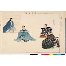 Tsukioka Kogyo: 「能楽図絵」「巻絹」 - Ritsumeikan University