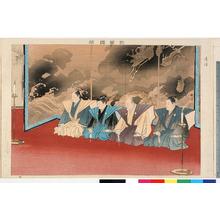 Tsukioka Kogyo: 「能楽図絵」「素謡」 - Ritsumeikan University