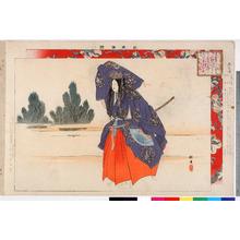 Tsukioka Kogyo: 「能楽図絵」「西王母」 - Ritsumeikan University