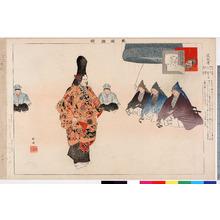 Tsukioka Kogyo: 「能楽図絵」「道成寺」 - Ritsumeikan University