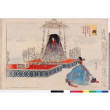 Tsukioka Kogyo: 「能楽図絵」「枕慈童」 - Ritsumeikan University