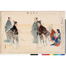 Tsukioka Kogyo: 「能楽図絵」「小袖曽我」 - Ritsumeikan University
