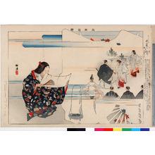 Tsukioka Kogyo: 「能楽図絵」「花筺」 - Ritsumeikan University