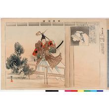 Tsukioka Kogyo: 「能楽図絵」「夜討曽我」 - Ritsumeikan University