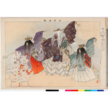 Tsukioka Kogyo: 「能楽図絵」「嵐山」 - Ritsumeikan University