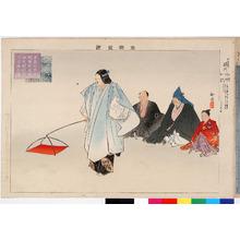 Tsukioka Kogyo: 「能楽図絵」「桜川」 - Ritsumeikan University