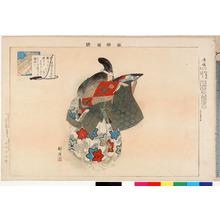 Tsukioka Kogyo: 「能楽図絵」「清経」 - Ritsumeikan University
