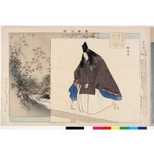 Tsukioka Kogyo: 「能楽図絵」「女郎花」 - Ritsumeikan University