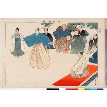 Tsukioka Kogyo: 「能楽図絵」「袴能」 - Ritsumeikan University