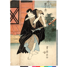 Utagawa Toyoshige: 「[天]日坊 市川団十郎」 - Ritsumeikan University