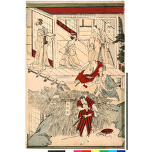 Utagawa Toyokuni I: 「七段目」「五段目」 - Ritsumeikan University