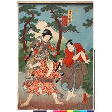 Utagawa Kunisada: 「第三段目」「早の勘平 鷺坂伴内 こし元おかる」 - Ritsumeikan University