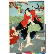 Utagawa Kunisada II: 「早野勘平」 - Ritsumeikan University