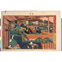 Utagawa Kuniteru: 「仮名手本忠臣蔵三段目」 - Ritsumeikan University