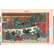 Utagawa Kuniteru: 「仮名手本忠臣蔵四段目」 - Ritsumeikan University