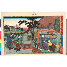 Utagawa Kuniteru: 「仮名手本忠臣蔵六段目」 - Ritsumeikan University