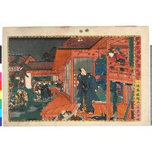 Utagawa Kuniteru: 「仮名手本忠臣蔵七段目」 - Ritsumeikan University