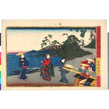 Utagawa Kuniteru: 「仮名手本忠臣蔵八段目」 - Ritsumeikan University
