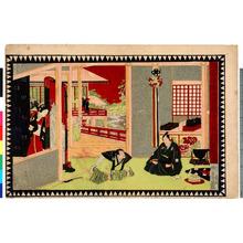 Kano Shugen Sadanobu: 「仮名手本忠臣蔵第二」 - Ritsumeikan University